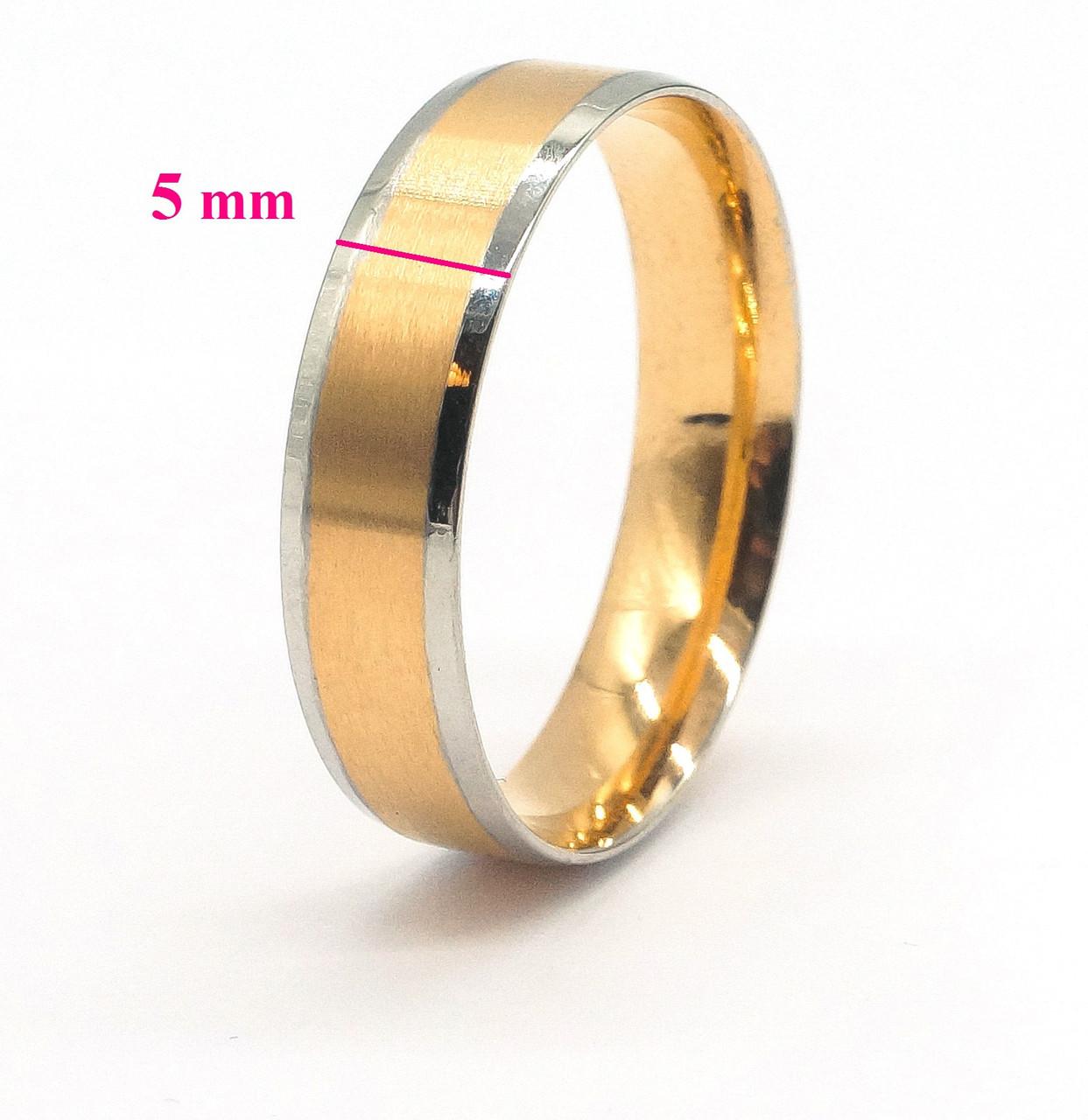 Обручальное кольцо позолота+родий, р.17,5
