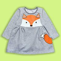 Платье детское весеннее для девочки Лисичка 80,92,110см