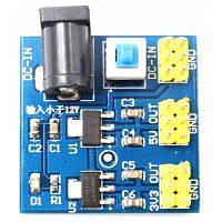LDTR-WG0006 DC преобразователь напряжения постоянного тока Синий и жёлтый
