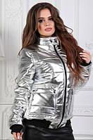 """Стильная демисезонная женская куртка без капюшона с карманами """"Passion"""" металлик серебристая"""