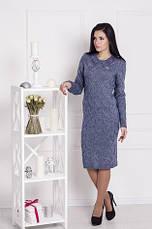 Плаття вязане, фото 3