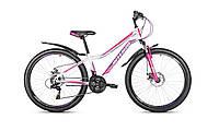 """Женский велосипед Intenzo Terra 26"""" бело-розовый"""