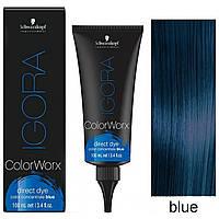 Igora Color Worx Blue - Краска прямого действия Голубая, 100 мл
