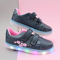 Синие детские кроссовки со светящейся LED подошвой и цветком р.34