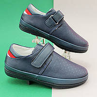 Детские мокасины туфли для мальчика Tom.m размер 27,28,29,30,31,32