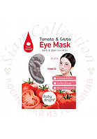Патчи-маски под глаза с экстрактом томата Tomato & gluta eye mask Baby Bright
