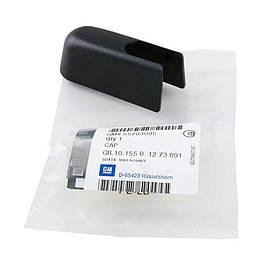Колпачок (крышка, чехол) поводка (кронштейна, рычага) заднего стеклоочистителя (крышки багажника) GM 1273091