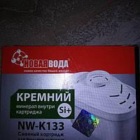Сменный картридж для фильтра  -кувшина Нова вода К-133
