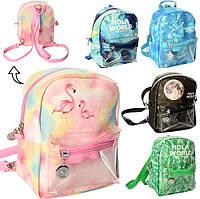 Яркая сумка-рюкзак для девочек