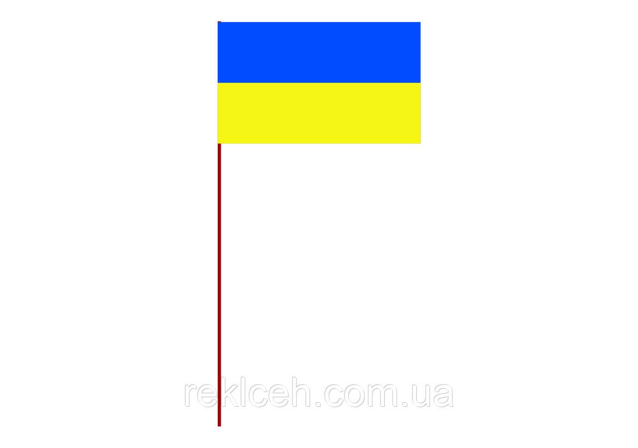 Кабинетный флаг с древком