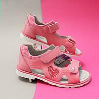 Розовые босоножки для девочек Ортопед Tom.m размер 32,34,35,37