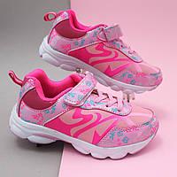 Розовые кроссовки камуфляж для девочки Tom.m размер 26,27,28,29,30,31