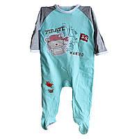 Детская пижама для мальчиков 67-86 см