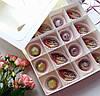 Корпусные шоколадные конфеты , фото 2