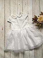 Сукня принцеса