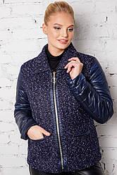Женская куртка -пиджак Лаура  с буклированными вставками Разные цвета