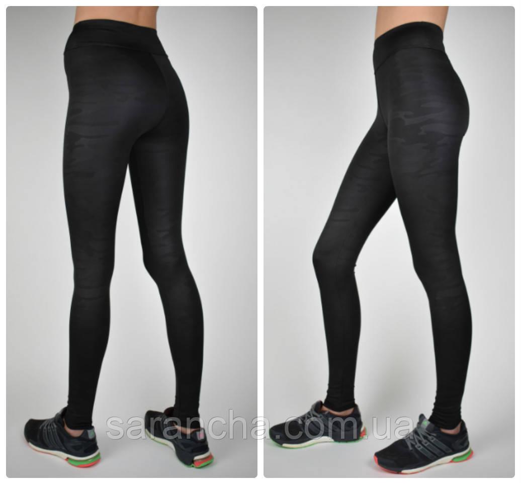 Леггинсы женские для отдыха и спорта камуфляж черного цвета