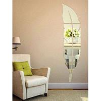 Перо Форма домашний декор зеркала стены наклейки 18CM*73CM