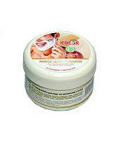 Мыло для бритья, 175г, Cocos ТМ