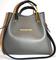 b3394059125f Женская сумка с косметичкой элитная Michael Kors с металлическими ручками  28*26