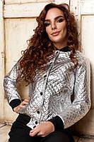 Женская стеганная куртка-бомбер Металлик tez140611