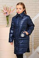 Куртка демисезонная для девочки плащевка «эмми», утеплитель - холофайбер (весна)