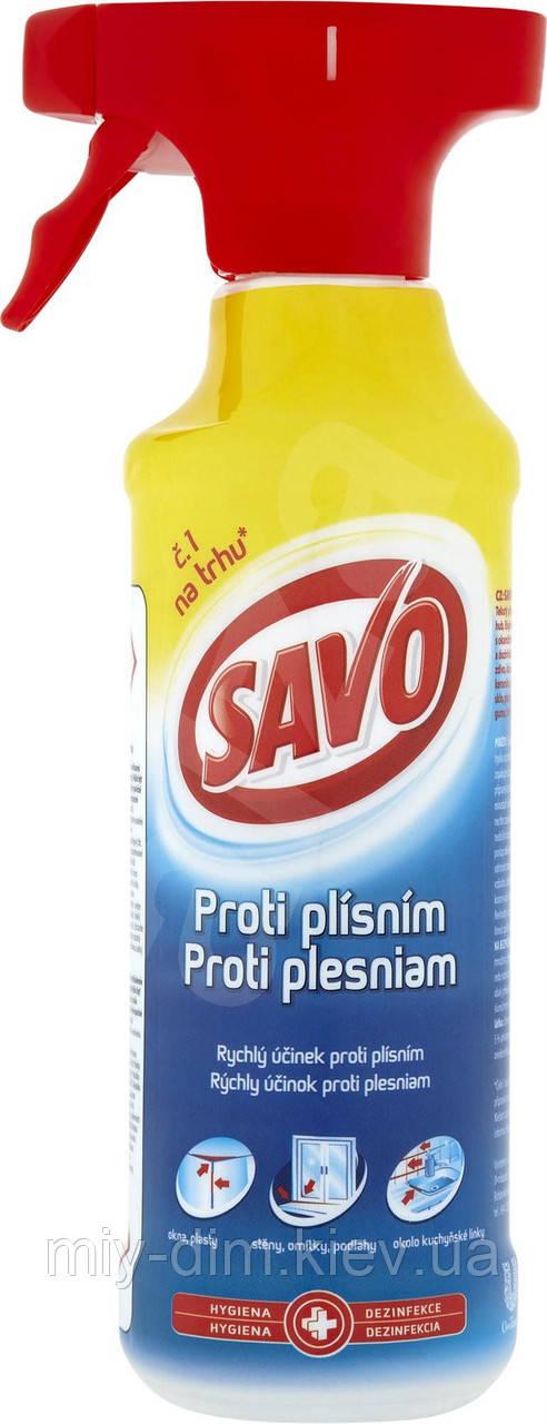 """Проти плісняви """"SAVO"""", 0.5л /Польща"""