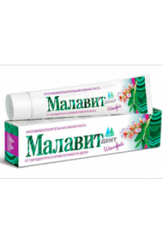 Зубная паста Малавит Дент (шалфей) 75г.Алькор