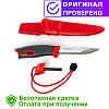 Нож-огниво light my fire KNIFE Red (12113010)