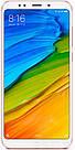 Смартфон Xiaomi Redmi 5 Gold 3\32gb Global Version Qualcomm Snapdragon 450 3300 мАч, фото 4