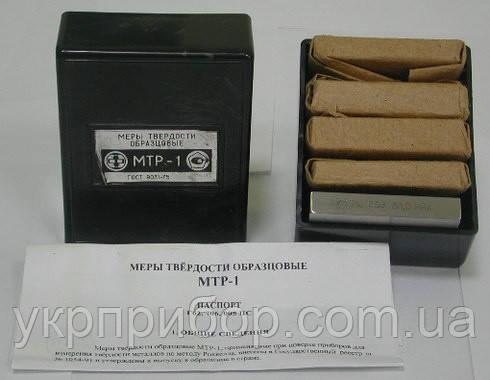 Меры твердости МТР-1 ( комплект 5 плиток)