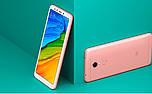 Смартфон Xiaomi Redmi 5 Rose Gold Global Version 3\32gb Qualcomm Snapdragon 450 3300 мАч
