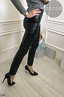 Женские кожаные лосины с разрезами на коленях мод.393