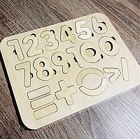 """Деревянная игрушка-вкладыш """"Цифры"""" 18х24см"""