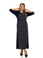 Платье макси большого размера, фото 1