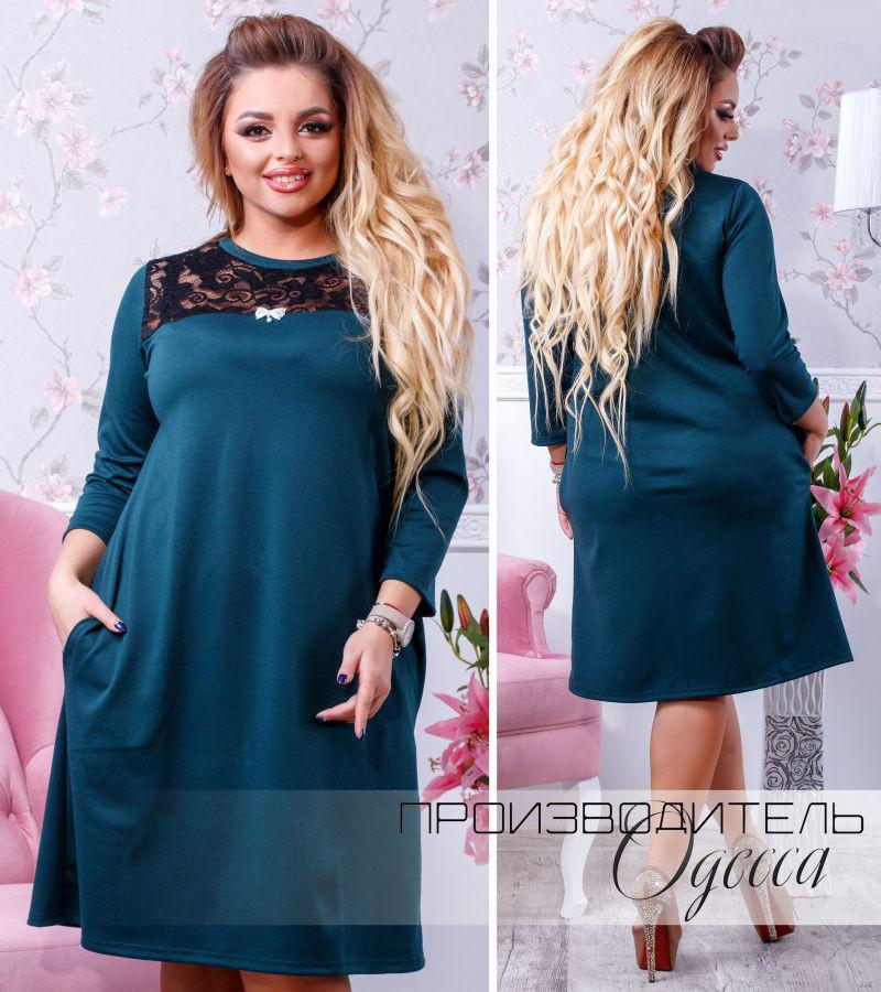 Трикотажное платье с кружевом - All You Need - прямой поставщик женской  одежды оптом и в fcfd8809735