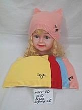 Детская шапка для девочки Вязка р. 50