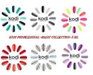 "Гель-лаки Kodi Professional ""Basic Collection"" 8 мл"