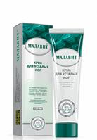 Малавит крем д/усталых ног 125мл Алькор