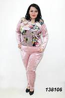 Модный велюровый костюм 48,50,52,54,56, фото 1