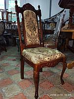 Крісло з різьбою