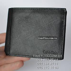 Calvin Klein №3 Кожаный кошелек