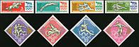 Монголия 1960 - олимпийские игры - MNH XF