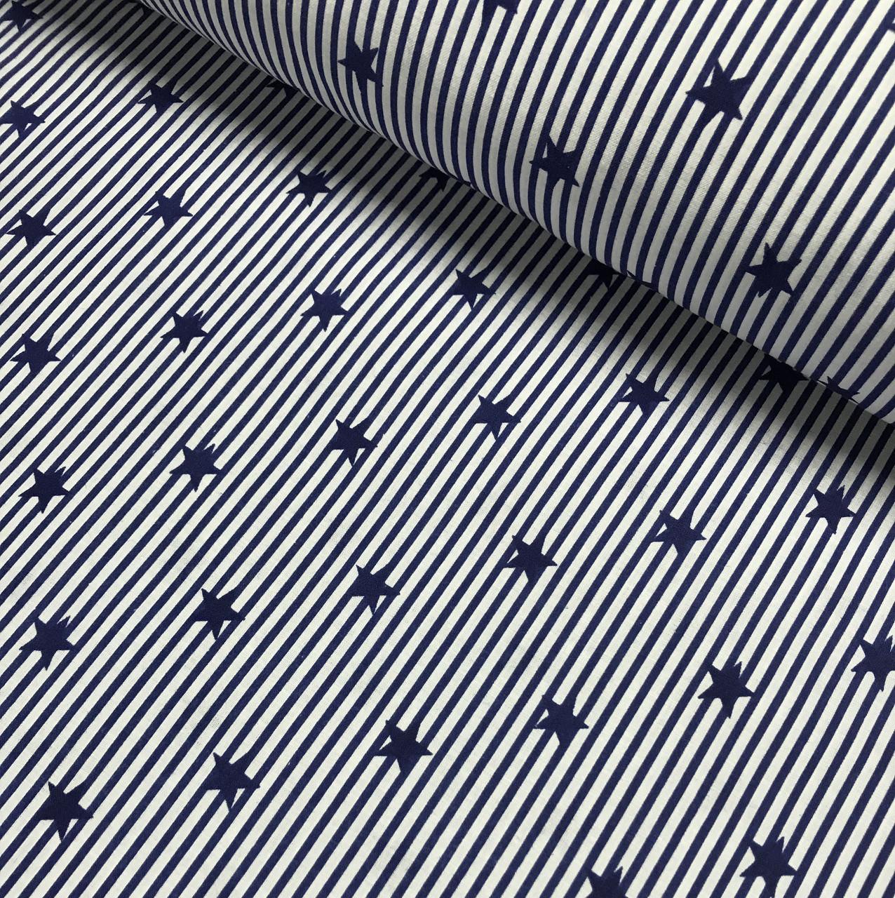 Хлопковая ткань польская звезды синие на синей полоске №137