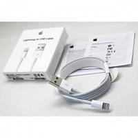 Кабель Apple Lightning to USB Cable Зарядка для айфона