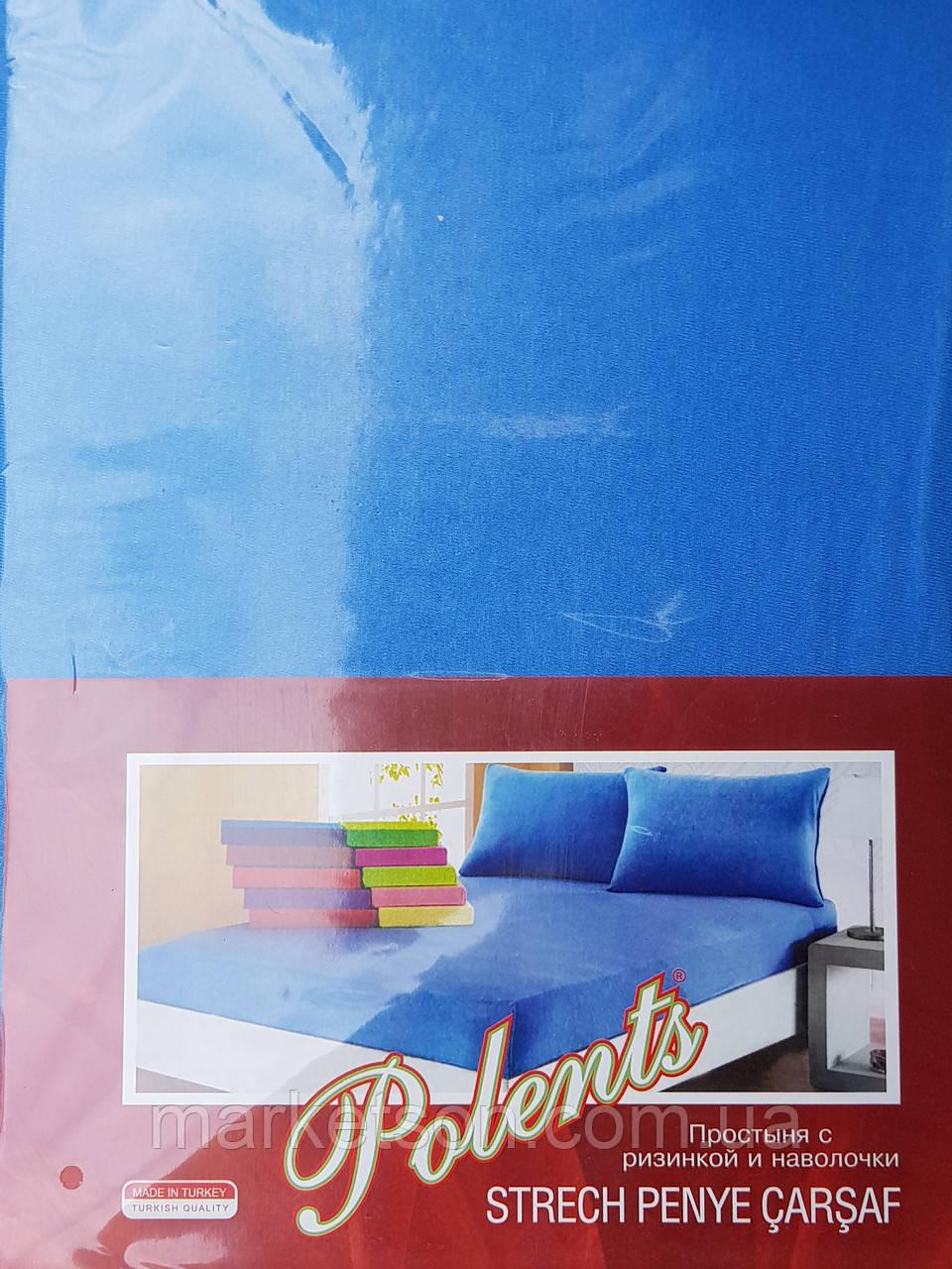 Трикотажные простыни на резинке с наволочками 70*70.Синий.
