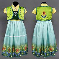 Карнавальный костюм С 23000 120 Принцесса Анна размер - S, рост - 110см