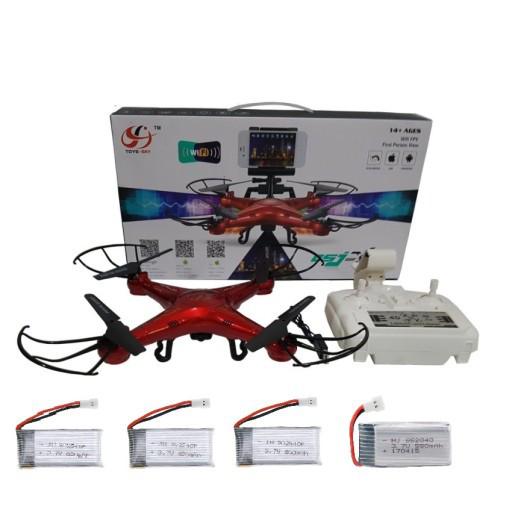 Квадрокоптер дрон CSJ-X2W камера HD Wi-Fi