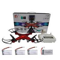 Квадрокоптер дрон CSJ-X2W камера HD Wi-Fi, фото 1