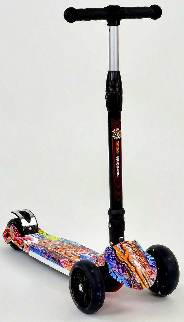 Акция! Купить самокат детский трехколесный Best Scooter MAXI